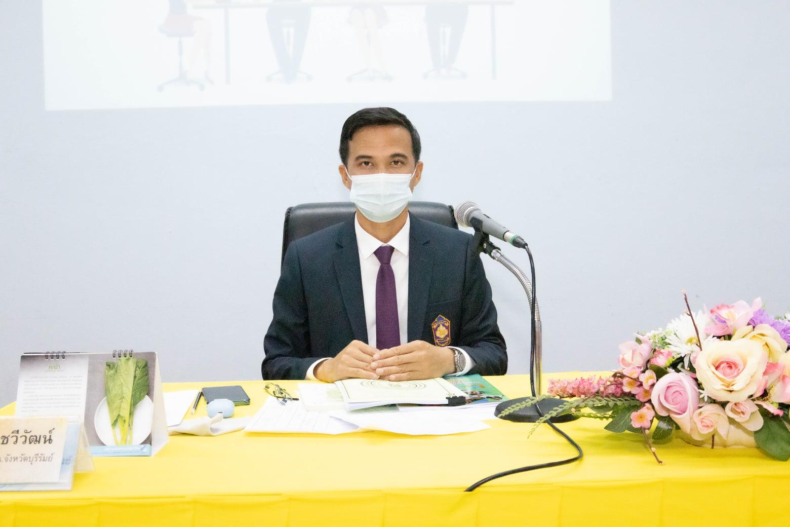 สำนักงาน กศน.จังหวัดบุรีรัมย์ จัดการประชุมผู้บริหารสถานศึกษา และบุคลากร สำนักงาน กศน.จังหวัดบุรีรัมย์ ครั้งที่ 6/2564 ประจำเดือนมิถุนายน 2564