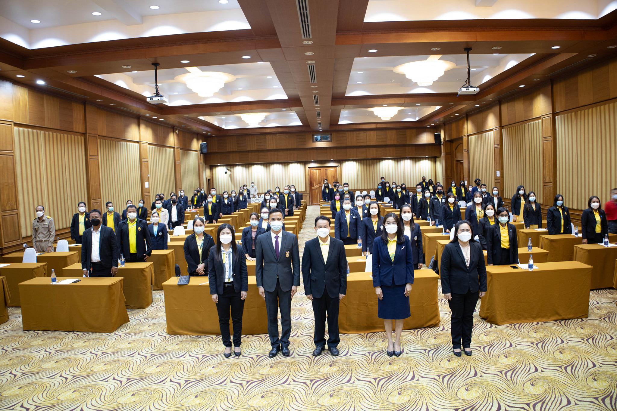 โครงการการประชุมเชิงปฏิบัติการสร้างข้อสอบวัดผลสัมฤทธิ์ทางการเรียนหลักสูตรการศึกษานอกระบบระดับการศึกษาขั้นพื้นฐาน พุทธศักราช 2551 ภาคเรียนที่ 1 ปีการศึกษา 2564 ณ