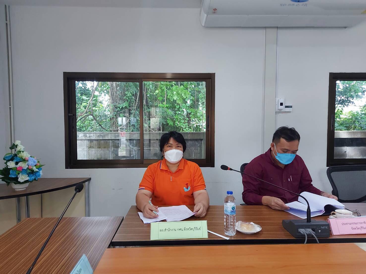 การประชุมเตรียมความพร้อมการบริหารจัดการวัคซีนสำหรับนักเรียน/นักศึกษาจังหวัดบุรีรัมย์
