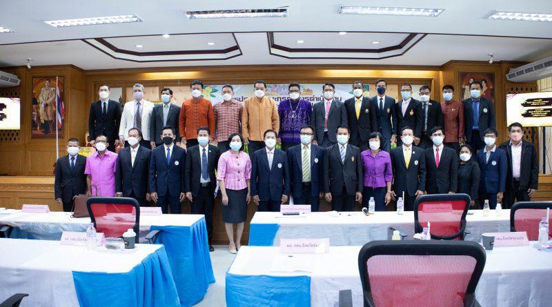 การประชุมการเตรียมการถวายผ้าพระกฐินพระราชทาน ประจำปี 2564 และรับฟังนโยบายและจุดเน้นการดำเนินงาน สำนักงาน กศน. ประจำปีงบประมาณ พ.ศ.2565